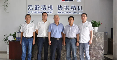 Cui Ruiqi and Ma Liqiang, leaders of Forging Branch of China machine tool and tool industry association, came to Zhejiang yiduan for investigation