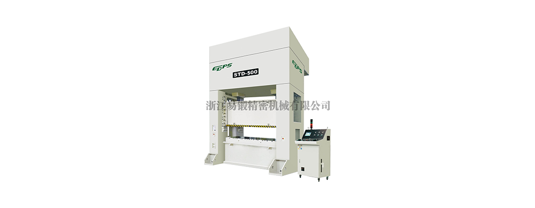 Practice of sound insulation cover for punch press